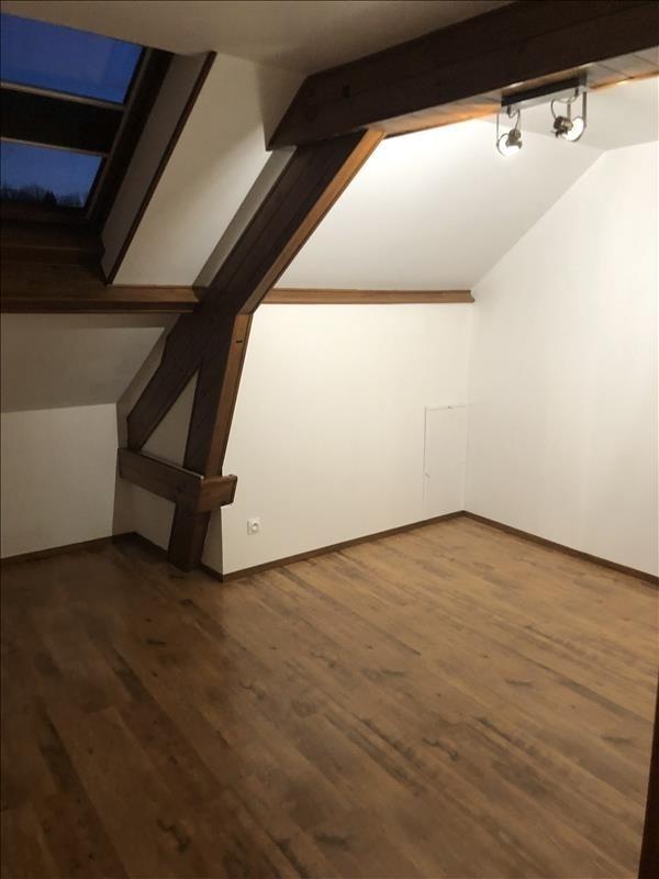 Verkauf wohnung Lormaye 76200€ - Fotografie 1