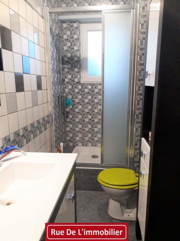 Location appartement Haguenau 450€ CC - Photo 4