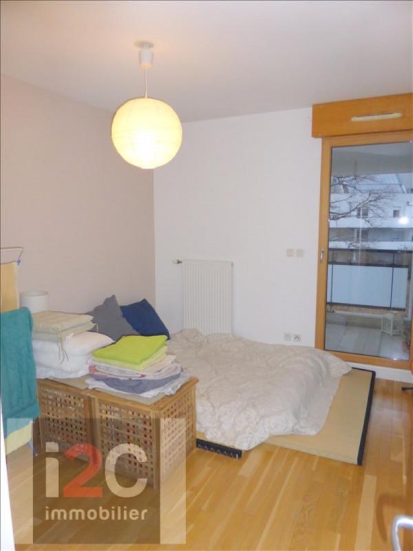 Affitto appartamento Prevessin-moens 1770€ CC - Fotografia 4