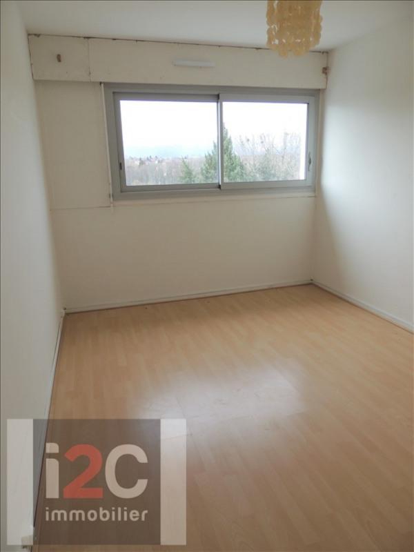 Venta  apartamento Ferney voltaire 295000€ - Fotografía 4