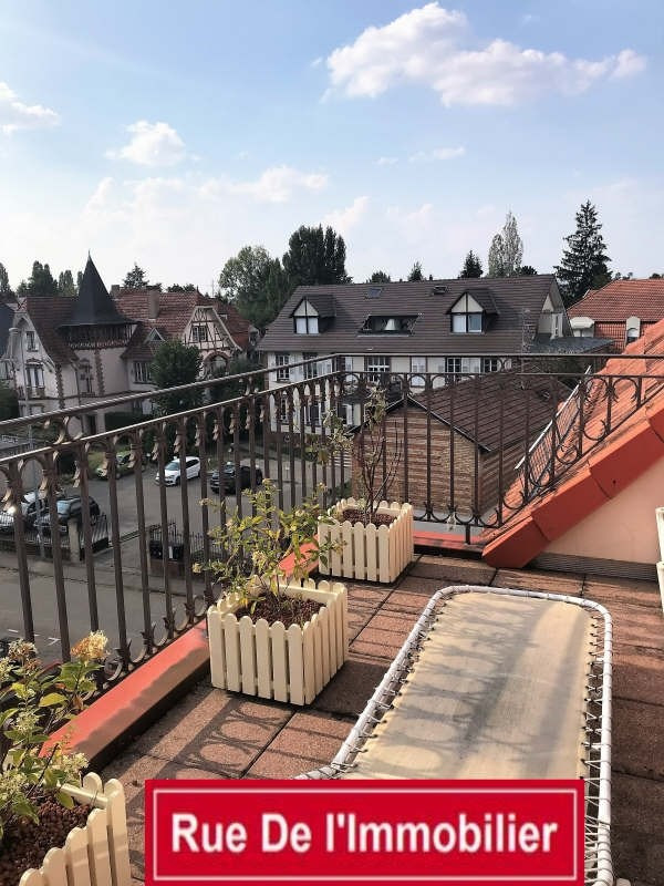 Vente appartement Haguenau 250 000€ - Photo 1