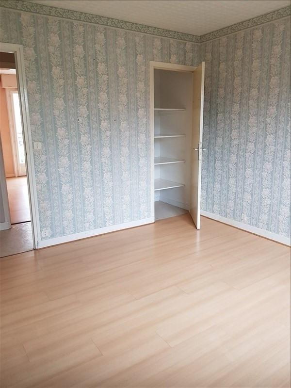 Location appartement Soissons 792€ CC - Photo 6