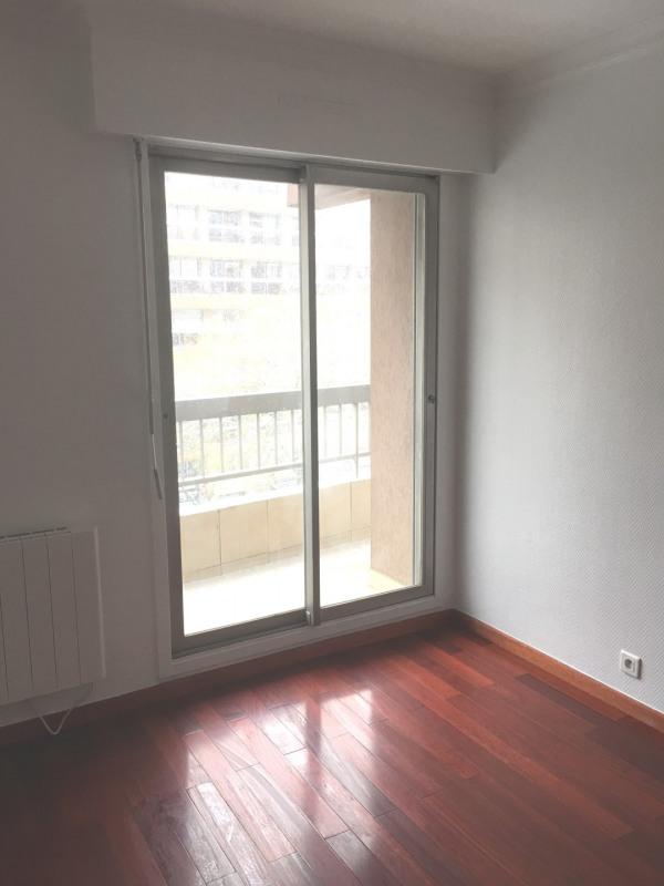 Affitto appartamento Paris 20ème 1250€ CC - Fotografia 15