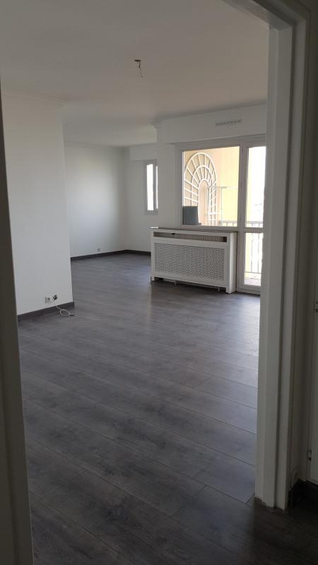 Location appartement Argenteuil 1495€ CC - Photo 1