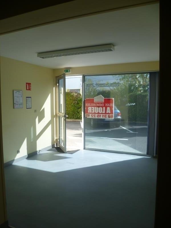 Location bureau Verson 1000€ HT/HC - Photo 5