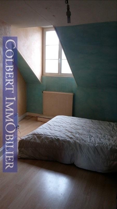 Verkauf wohnung Auxerre 108000€ - Fotografie 4
