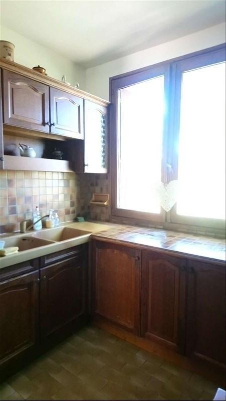 出售 住宅/别墅 Aubenas 240000€ - 照片 7