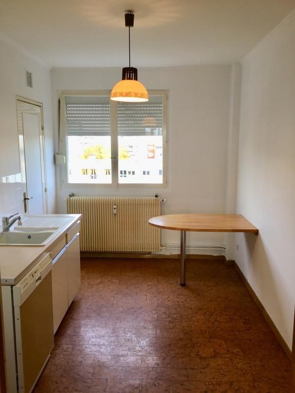 Venta  apartamento Hoenheim 110000€ - Fotografía 6