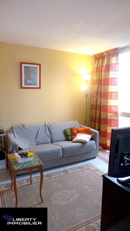 Vente appartement Elancourt 190000€ - Photo 8