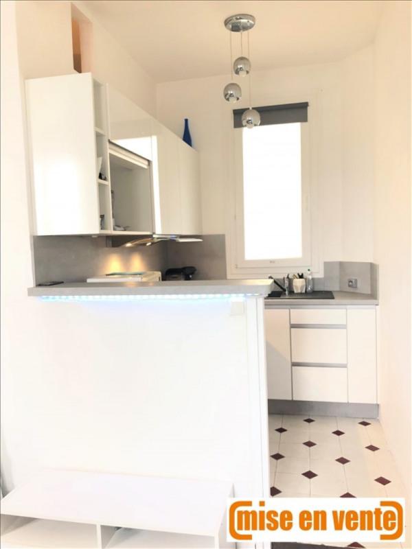 Vente appartement Le perreux sur marne 158000€ - Photo 1