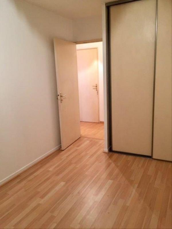 Produit d'investissement appartement Toulouse 132840€ - Photo 7