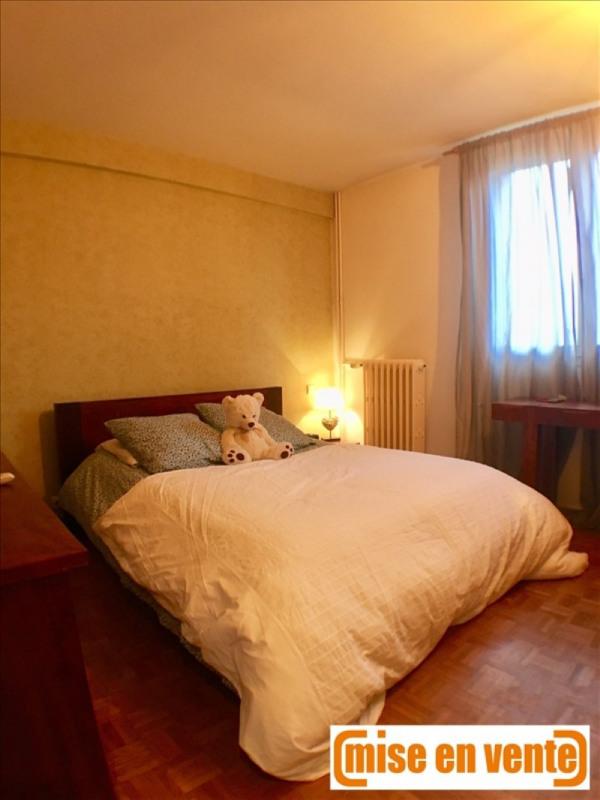Vente appartement Le perreux sur marne 288000€ - Photo 4