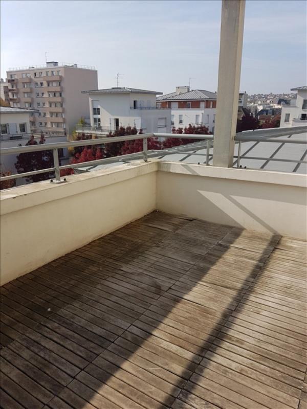 Vente appartement Juvisy sur orge 274900€ - Photo 1