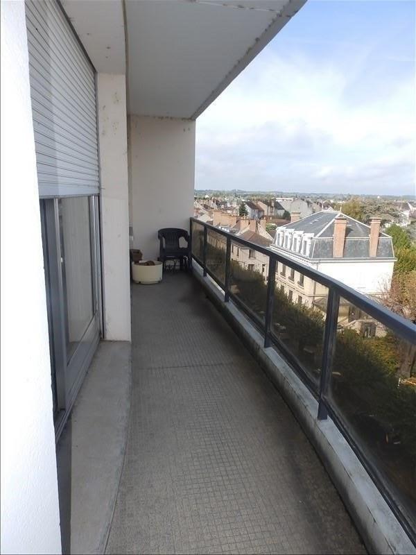 Venta  apartamento Moulins 265000€ - Fotografía 7