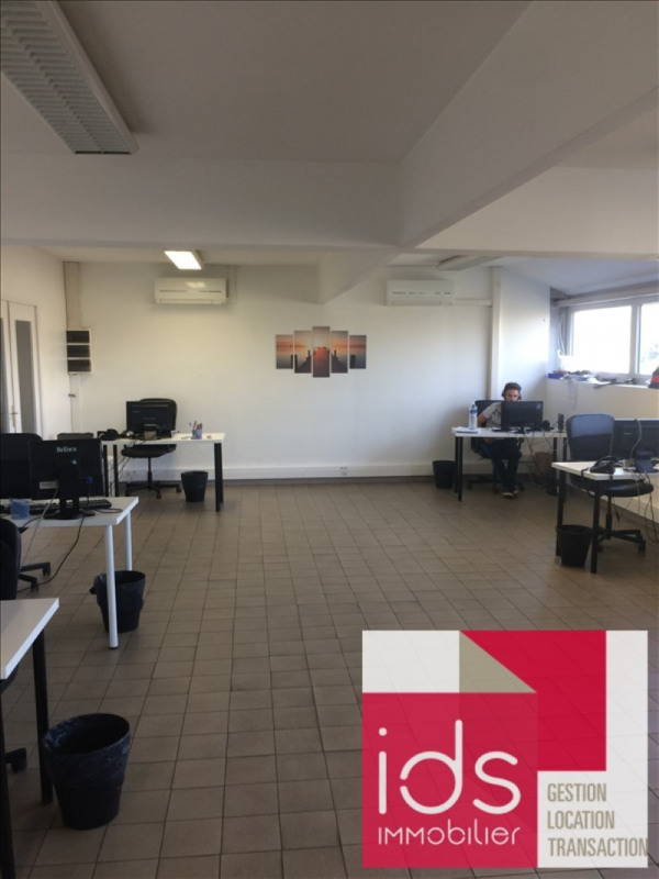 Location local commercial Bron 3 250€ HT/HC - Photo 4