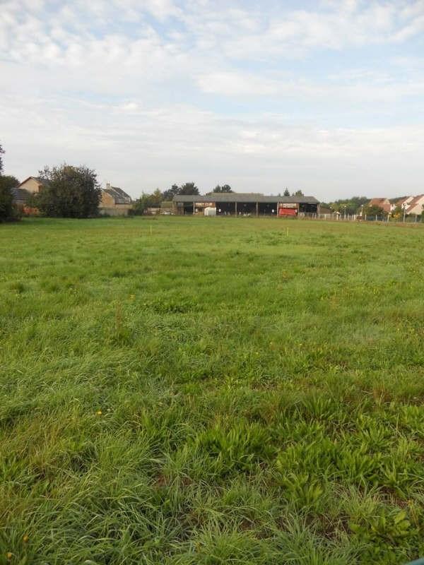 Vendita terreno Auneau 98000€ - Fotografia 1