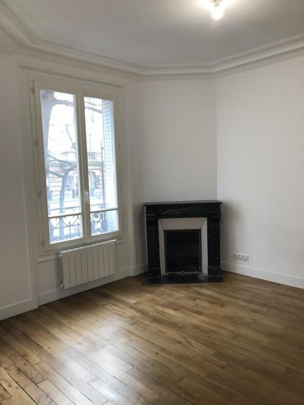 Vente appartement Paris 13ème 529 000€ - Photo 5