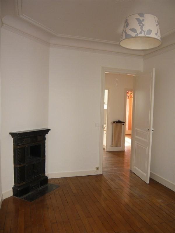 Location appartement Paris 13ème 1480€ CC - Photo 1