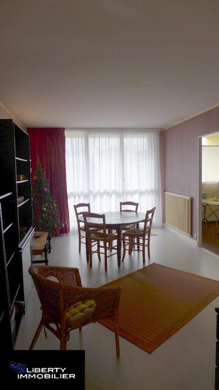 Vente appartement Elancourt 190000€ - Photo 7