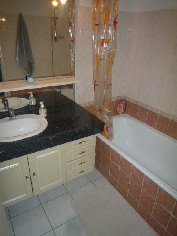 Rental apartment Moulins 547€ CC - Picture 6