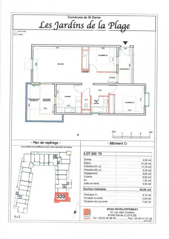 Location appartement St denis 695€ CC - Photo 2