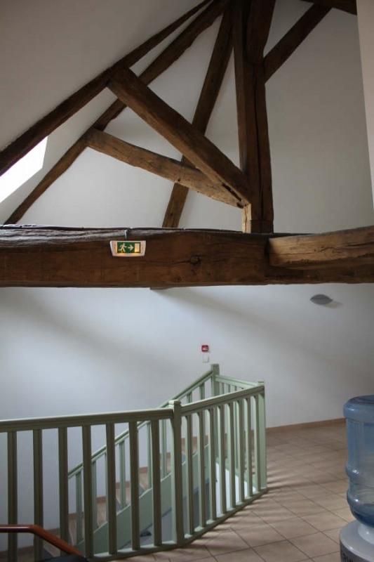 Vente de prestige maison / villa Epernon 2100000€ - Photo 8