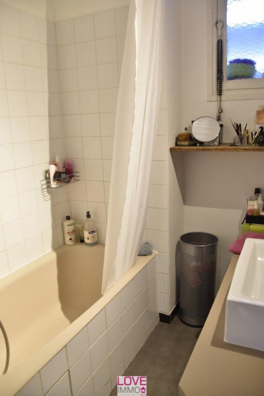 Vente appartement Romans sur isere 83000€ - Photo 4