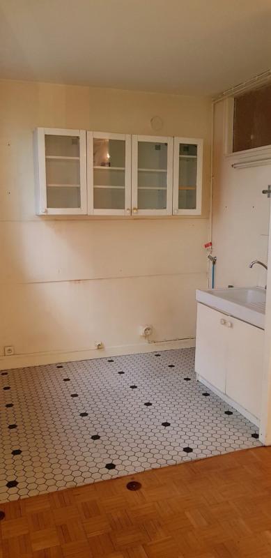 Sale apartment Paris 11ème 227900€ - Picture 3