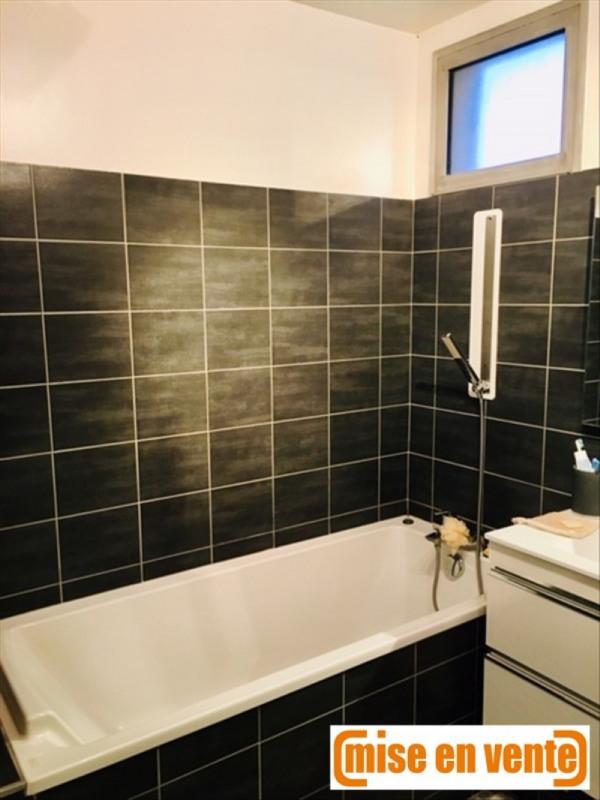 出售 公寓 Le perreux sur marne 499000€ - 照片 4