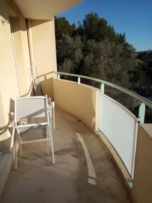 Vente appartement Marseille 13ème 104900€ - Photo 1