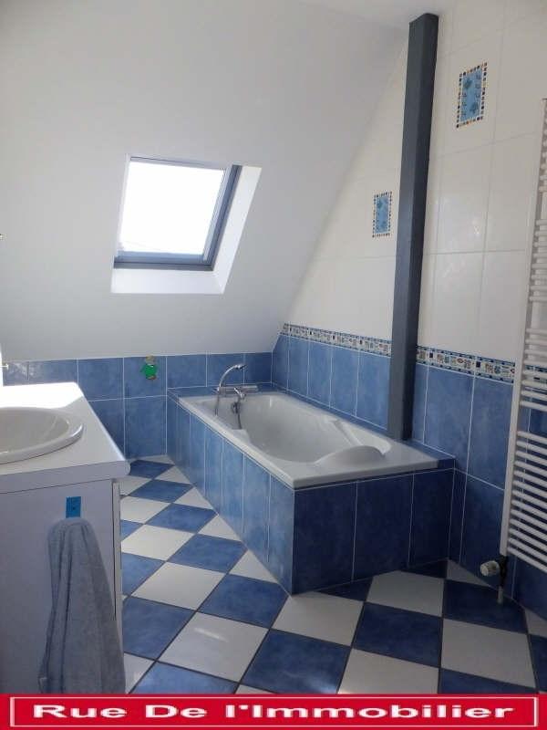 Vente maison / villa Niederbronn les bains 263750€ - Photo 9