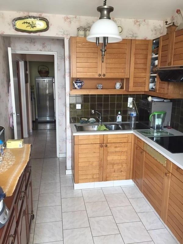 Vente appartement Rennes 266250€ - Photo 2