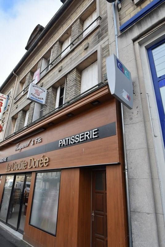 Investimento edifício Isigny sur mer 202500€ - Fotografia 1