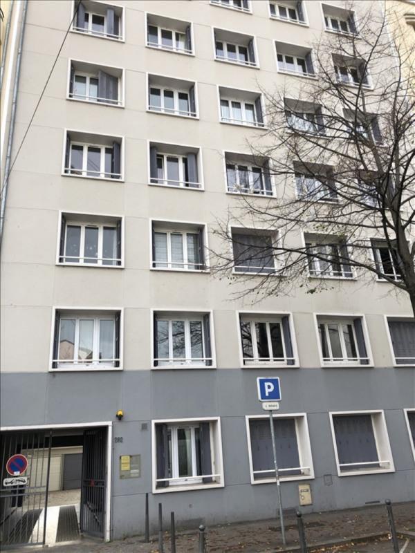 Rental apartment Lyon 8ème 740€ CC - Picture 1