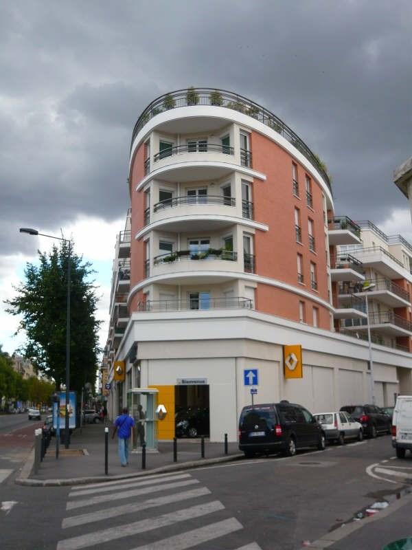 Location appartement St denis 1085€ CC - Photo 8