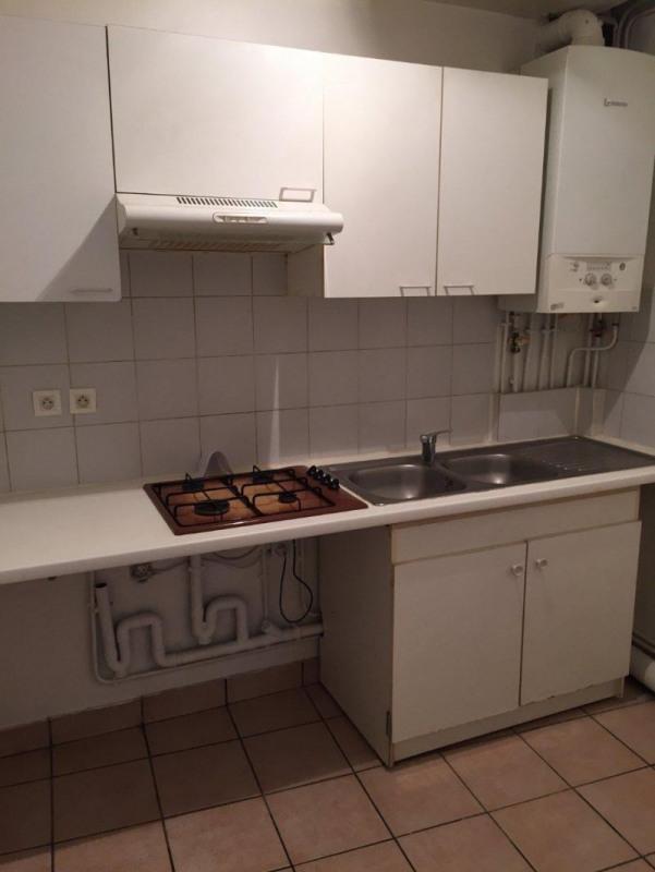 Location appartement St denis 690€ CC - Photo 3