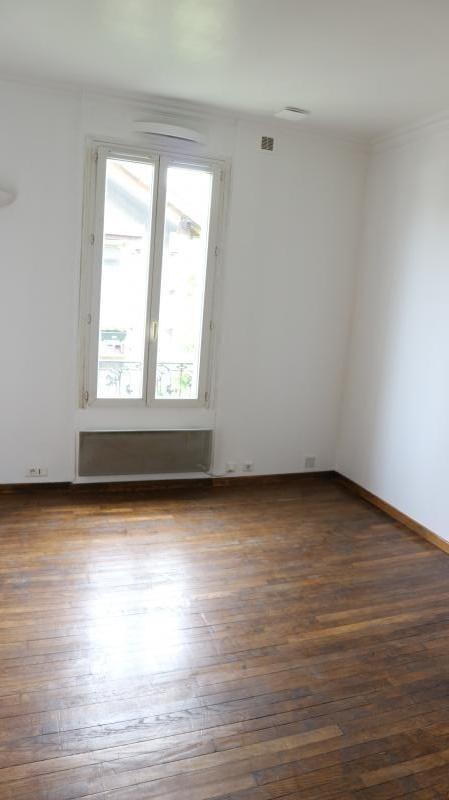 Vente appartement Aulnay sous bois 103000€ - Photo 1