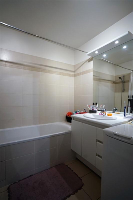 Venta  apartamento Bois colombes 640000€ - Fotografía 5