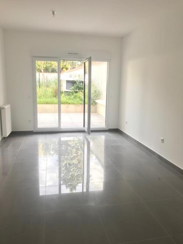 Vente appartement Gagny 275000€ - Photo 2