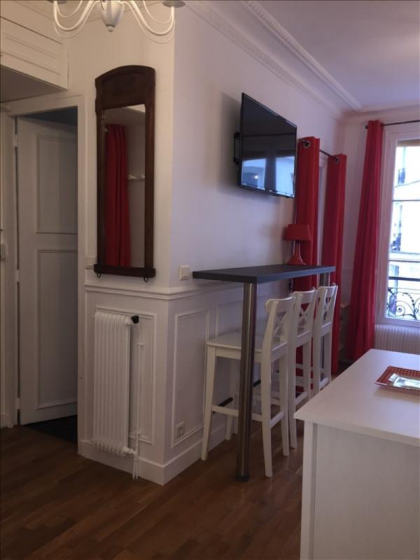 Affitto appartamento Paris 18ème 1180€ CC - Fotografia 6