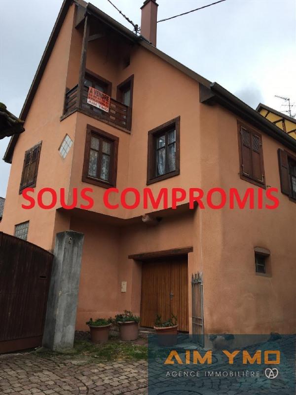 Vendita casa Colmar 88000€ - Fotografia 1