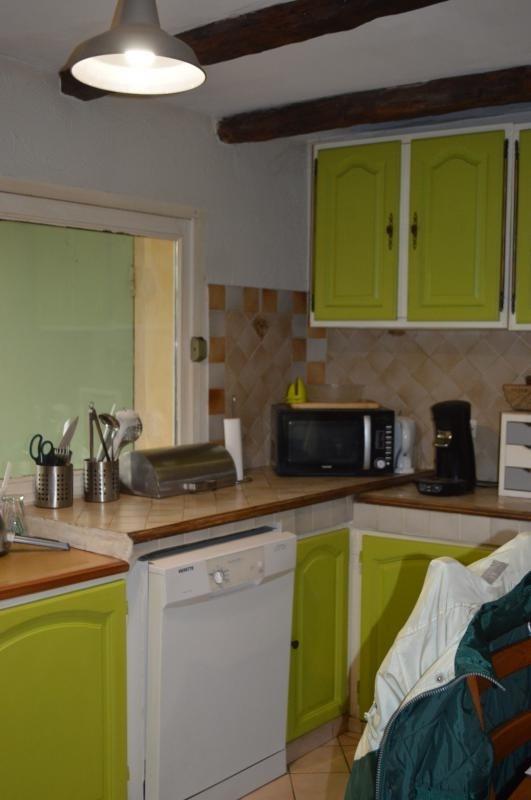Sale apartment Les arcs 135000€ - Picture 2