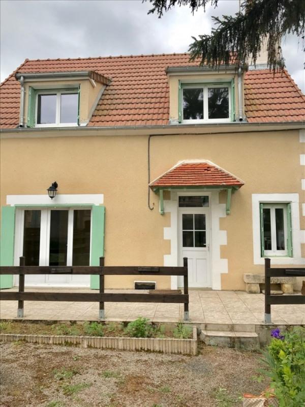 Vente maison / villa Pougues les eaux 80000€ - Photo 1