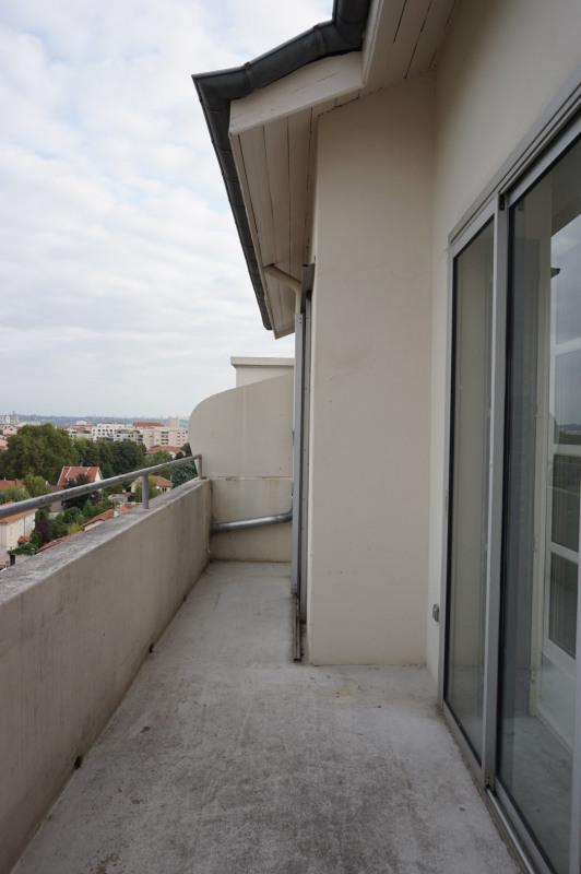 Vente appartement Lyon 3ème 255320€ - Photo 3