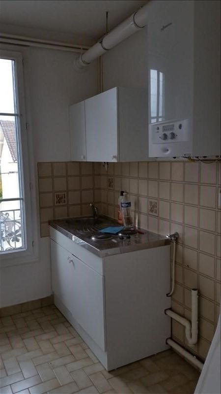 Location appartement Villeneuve le roi 645€ CC - Photo 5