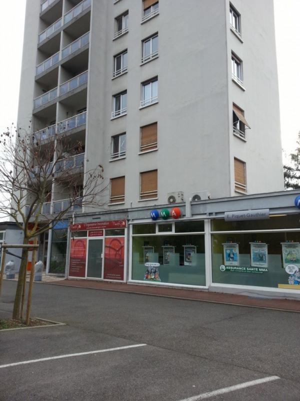 Rental apartment Oullins 649€ CC - Picture 1