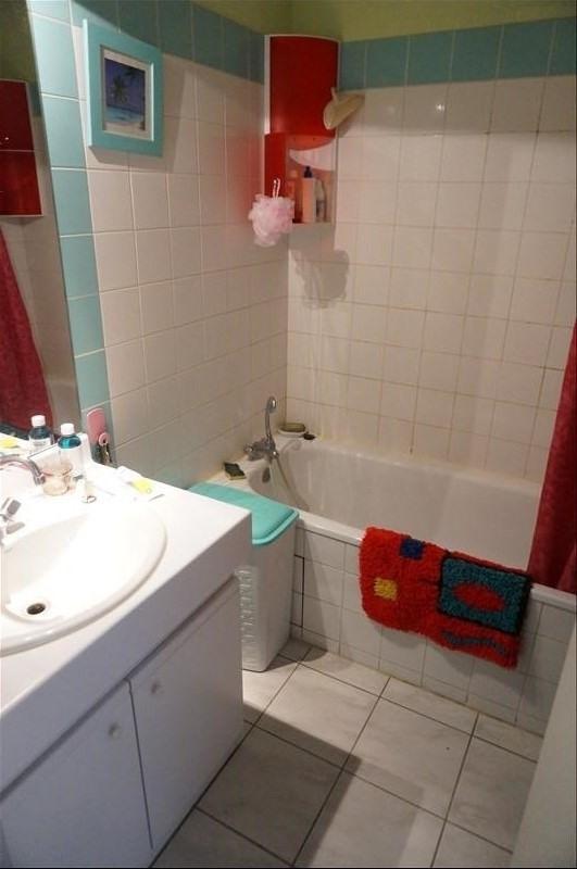 Vente appartement Toulouse 110900€ - Photo 4