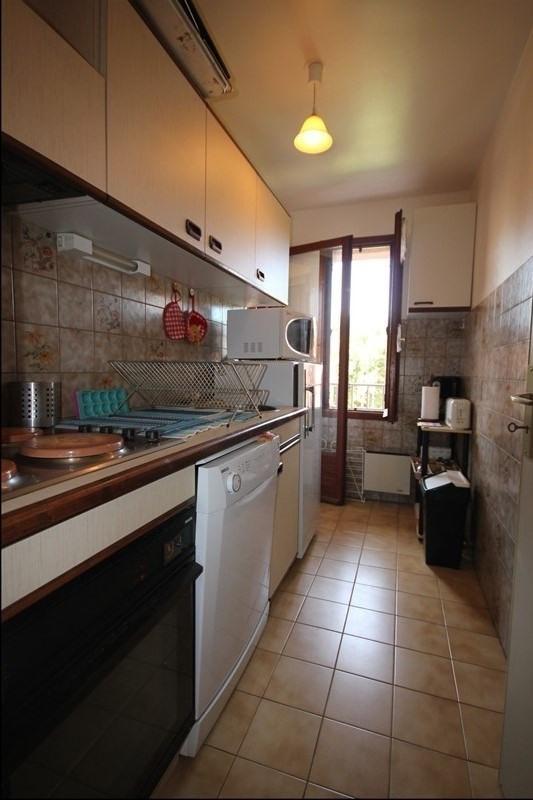 Venta  apartamento Collioure 185000€ - Fotografía 7