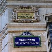 Vente appartement Paris 14ème 140000€ - Photo 2