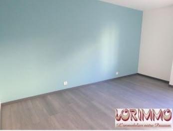 Sale apartment Mennecy 265000€ - Picture 7